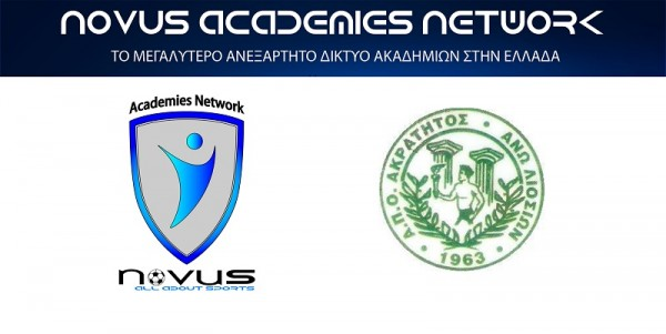 novus - akratitos