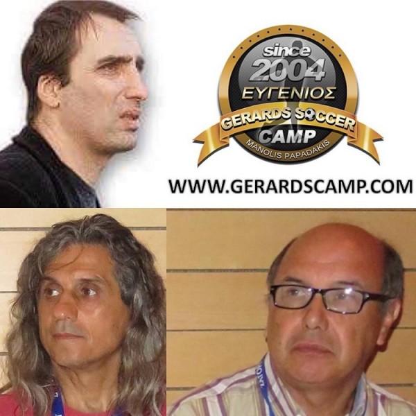 gerard camp