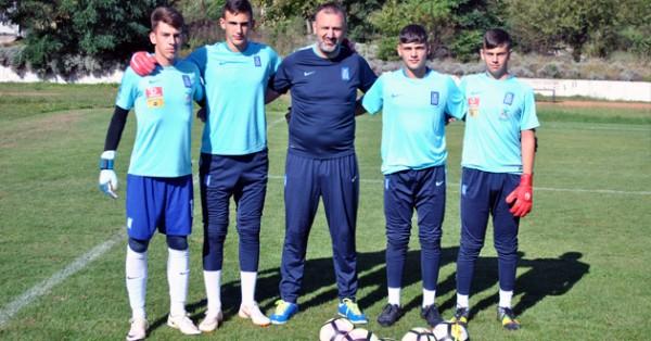 ethniki_k15_goalkeepers