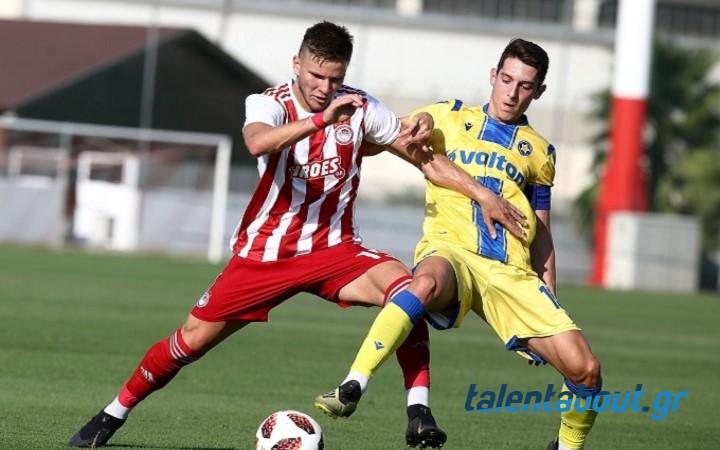 Το Photostory Ολυμπιακός – Αστέρας για τη Super League U19!