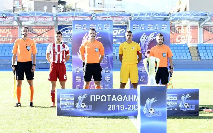 Το photogallery της Super League U15 για το 2020!